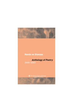 Hands on Stanzas Anthology of Poetry 2006-07