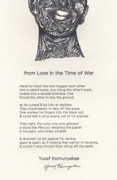 Yusef Komunyakaa - From Love In A Time Of War